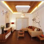 Гипсовый потолок