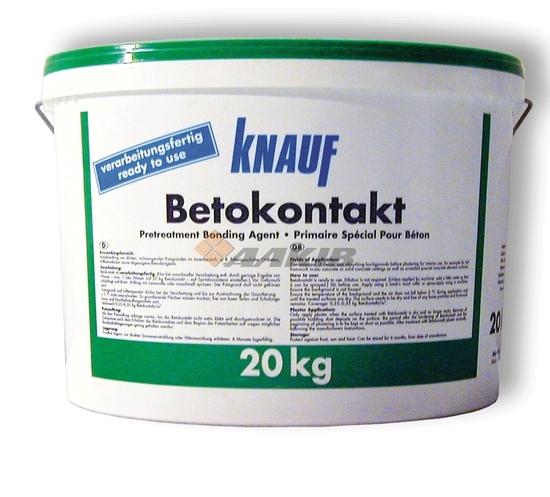 gruntovka-dlya-potolka-04