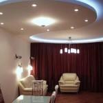 Как подшить потолок гипсокартоном: инструкция мастера