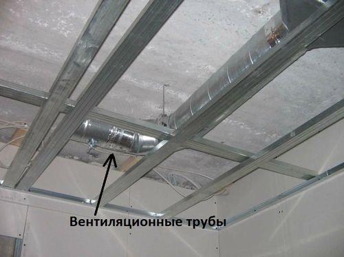 ventilyaciyа-v-potolke_6