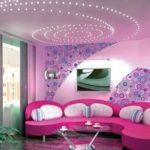 Какими сделать потолки в маленькой комнате: выбираем дизайн